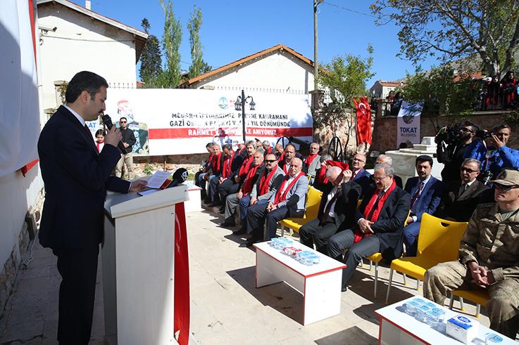GAZİ OSMAN PAŞA VEFATININ 118'İNCİ YIL DÖNÜMÜNDE ANILDI